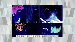 발광 메이크업은 최근 화제가 되었던 엠블랙의 앨범 자켓 사진에서도 소개된 적이 있어요.
