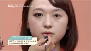 1. 매트한 느낌의 장밋빛 핑크 립스틱을 입술 안쪽에만 톡톡 발라주세요.