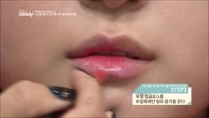 3. 투명 립글로스를 바깥쪽에만 발라 윤기를 주세요.