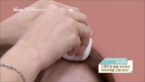 4. 스펀지 양 끝을 오므려서 머리카락을 고정시켜주세요.