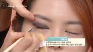 6. 눈두덩에 사용했던 브라운 섀도를 눈꼬리 아이라이너 부분에 자연스럽게 블렌딩해주세요.