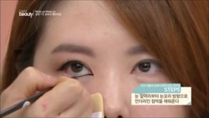 5. 눈 앞머리부터 눈꼬리 방향으로 언더라인 점막을 채워주세요.