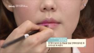14. 핫 핑크 컬러의 립 펜슬을 입술 안쪽에 발라준 후 브러시로 펴 발라주세요.