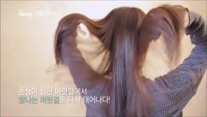 전지현의 시크릿 케어로 손상이 심한 머릿결에서 빛나는 머릿결로 체인지!