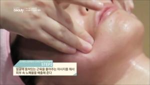 2. 얼굴에 뭉쳐있는 근육을 풀어주는 마사지를 해서 피부 속 노폐물을 배출해 주세요.