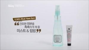 먼저 G.NA는 건성+예민한 민감성 피부기 때문에 건조한 피부를 촉촉하게 해주는 미스트와 립밤을 항상 휴대한다고 해요!