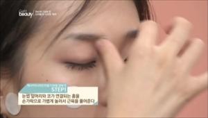 1. 눈썹 앞머리와 코가 연결되는 홈을 손가락으로 가볍게 눌러서 근육을 풀어주세요.