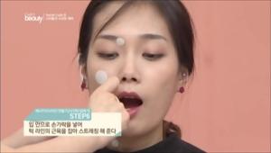 6. 입 안으로 손가락을 넣어 턱 라인의 근육을 잡아 스트레칭 해 주세요.