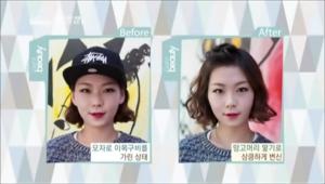 모자를 쓴 Better Girls는 예쁜 얼굴을 드러내기 위해 모자를 벗고 망고머리 땋기를 할 거에요.<br>망고머리 땋기로 상큼하게 변신한 Better Girls!