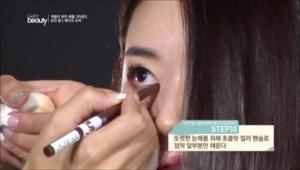10. 또렷한 눈매를 위해 초콜릿 컬러 펜슬로 점막 앞부분만 채워주세요.
