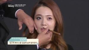2. 립스틱 베이스를 입술에 넓게 발라주세요.