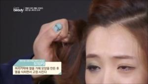 3. 머리카락에 열을 가해 모양을 만든 후 열을 식히면서 고정 시켜주세요.