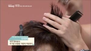 4. 머리 윗부분의 무거운 모발을 가볍게 커팅해주세요.