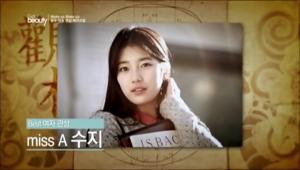 연예인으로 치면 miss A의 수지씨와 이승기씨가 좋은 관상을 가지셨는데요.