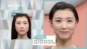 눈매 교정과 눈썹 정리로 취업운 상승 메이크업 완성!