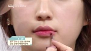 1. 핑크 컬러 립 밤을 사용하여 입술 전체에 펴 발라주세요.