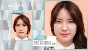눈썹과 눈매 교정으로 연애운 상승 메이크업 완성!