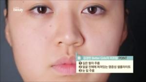 김경민 Better Girls는 깊은 팔자 주름과 얼굴 전체에 퍼져있는 염증성 셀룰라이트, 눈 밑 주름을 중점적으로 리프팅하기로 하고 이태남 어머니는 노화 때문에 생긴 눈 밑 주름과 광대뼈 주위의 염증성 셀룰라이트를 중점적으로 케어 받기로 했어요.