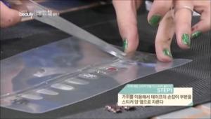 1. 가위를 이용해서 테이프의 손잡이 부분을 스티커 양 옆으로 잘라주세요.