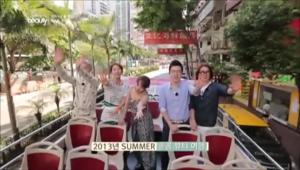 정민씨는 2013년 여름에 떠났던 홍콩 뷰티 여행을 꼽았는데요. 아시아의 뷰티 안테나 숍이 밀집한 홍콩의 핫 플레이스들을 방문하고, 민영씨와 범호 선생님의 게릴라 헤어 쇼, K-Beauty를 전파하는 홍콩 TV 쇼 김치 팬클럽에 출현한 정민과 민철까지! 알차게 홍콩 뷰티 TIP을 캐치하기 위해 고군분투 했던 특집이었어요.