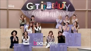 그리고 스페셜한 오늘을 위해 특별히 모신 <br>2014년 Get it beauty 첫 Better Girls들은 대한민국 미의 아이콘인 걸그룹! <br>쥬얼리, 레인보우, 스피카, 타히티분들을 모셨어요!<br> <br>New MC 군단, 특별게스트 걸그룹과 함께 하는 <br>더욱 막강해진 Get it beauty 2014, 지금 Get it 하세요♥