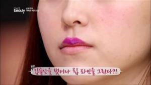 1. 입술산을 높게, 인중을 짧게 만들어 립 메이크업만으로 동안의 효과를 내주세요.