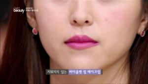 2. 제품을 바른 입술을 티슈로 눌러 지워지지 않는 바이올렛 립 메이크업을 완성해주세요.