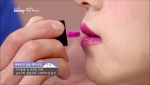 3. 바이올렛 립 포인트 위에 글로시한 핫 핑크를 발라 그라데이션을 완성해주세요.