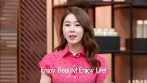 오늘도 예뻐질 준비 되셨나요?<br>Enjoy Beauty! Enjoy Life! Get it beauty 2014가 찾아왔습니다.