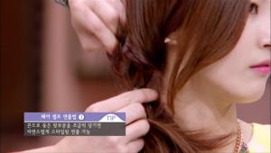 끈으로 묶은 윗부분을 조금씩 잡아 당기면서 자연스럽게 스타일링 해주시면 머리카락을 땋은 듯한 느낌으로 연출할 수 있어요.