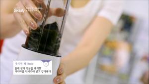 1. 물에 담가 염분을 제거한 다시마를 믹서기에 넣고 갈아내주세요.