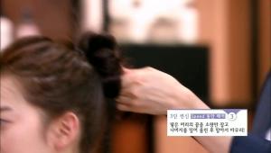 3. 땋은 머리의 끝을 소량만 잡고 나머지를 밀어 올린 후 말아서 마무리해주세요.