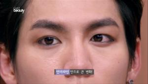 2. 검정 펜슬 라이너로 눈 아래쪽 점막을 채워주세요.