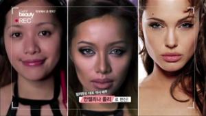 두 번째 영상편지 주인공 역시 엄청난 메이크오버의 주인공이에요.<br> 동양적인 얼굴이 헐리우드 대표 섹시 배우 안젤리나 졸리로 변신!