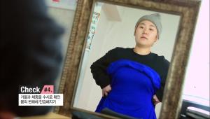 4. 거울과 체중을 수시로 확인! 몸의 변화에 민감해지기