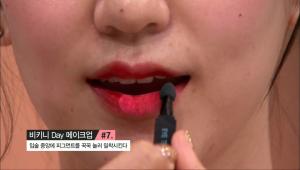7. 입술 중앙에 피그먼트를 꾹꾹 눌러 밀착시켜주세요.