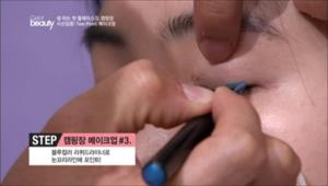 3. 블루컬러 리퀴드라이너로 눈꼬리라인에 포인트를 주세요.