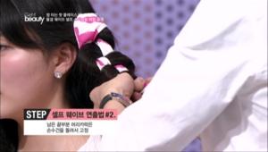 2. 남은 끝부분 머리카락은 손수건을 돌려서 고정시켜주세요.