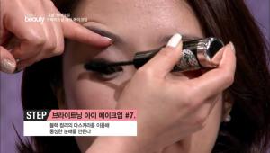 블랙 컬러의 마스카라를 이용해 풍성한 눈매를 만들어주세요.