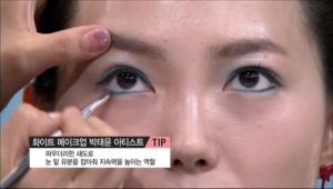 딥 블루 톤의 섀도로 눈 밑의 아이라이너와 블렌딩 해주세요. <br>파우더리한 섀도로 눈 밑의 유분을 잡아줘 지속력을 높여주는 역할을 해요.