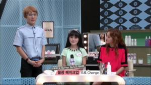 중국의 유명한 뷰티블로거 쉬미아오 Better Girls에게 물광메이크업을 해줄거에요.