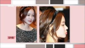 김아중씨와 이민정씨가 드라마에서 했던 헤어스타일이라고 해요.
