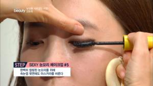 완벽히 컬링된 눈꼬리를 위해 속눈썹 윗면에도 마스카라를 발라주고, <br>눈꼬리에 마스카라를 덧칠해 눈매를 강조해주세요.