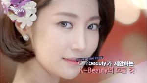 오늘의 주제는 글로벌의 중심 K-뷰티! <br>Get it beauty가 제안하는 K-Beauty의 모든 것!!