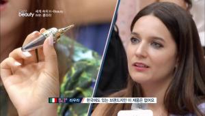이탈리아 Better Girls의 파우치 속 대부분 한국 제품이였어요. <br>그 중 It item은 프랑스 프랜드의 가루 아이라이너!  한국에는 들어오지 않은 제품이지만, 깔끔하게 점막을 채울 수 있다고 해요.