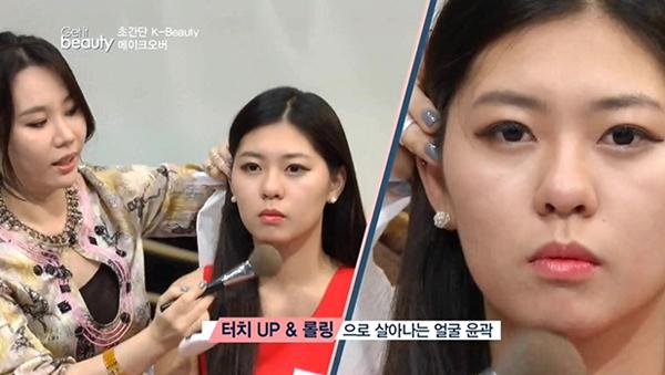 Ⅱ. 초간단 K-Beauty 수정 메이크업