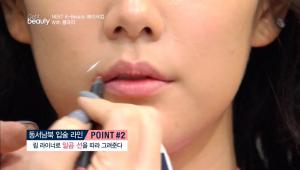 립 라이너로 일곱 선을 따라 그려주세요. 입술이 훨씬 더 역동적이면서 자연스럽게 단정한 느낌을 줄 수 있어요.