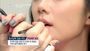 부각된 입술 선에 전 단계의 립 펜슬로 자연스럽게 블렌딩 해주세요.