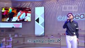 뷰티어댑터들의 취향을 저격하는 겟잇뷰티! <br>오늘은 박휘순씨의 특별한 무대로 시작해보았어요.