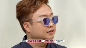 2014년 안과협회가 지정한 눈이 예쁜 연예인 박휘순! <br>휘순씨가 평소에 패션이나 뷰티에 관심이 많다고 해요.